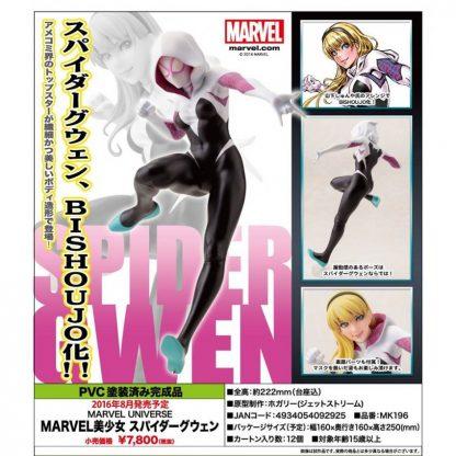 Bishoujo Marvel Spider-Gwen Statue